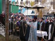 Освящение колоколов 14 октября 2004г